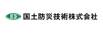 国土防災技術株式会社