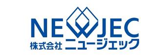 株式会社ニュージェック