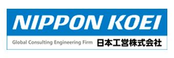 日本工営株式会社